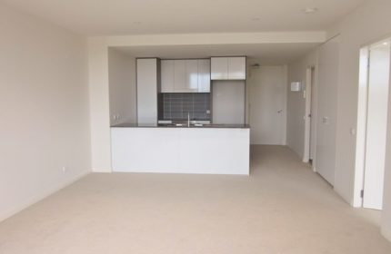 Civium Listing Canberra Mouat Street